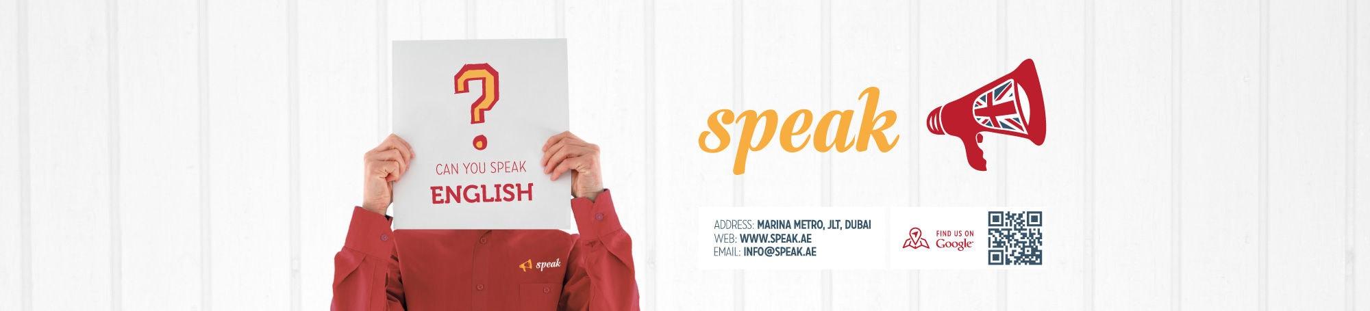 speak_signage