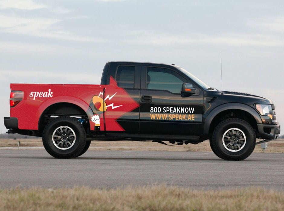 side view Ford F 150 with decal design